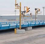 TruckScale